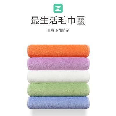 小米米家有品同款最生活青春毛巾纯棉吸水不掉毛成人洗脸洗澡巾