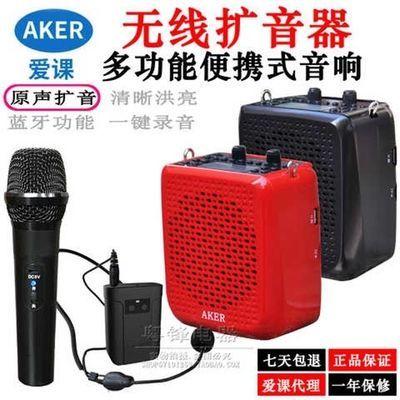 AKER/爱课AK87WS可双无线使用娱乐插卡扩音器带录音歌词歌曲显示