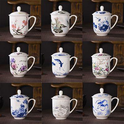 景德镇骨瓷茶杯陶瓷带盖会议杯陶瓷中南海杯办公茶杯个人喝茶碗