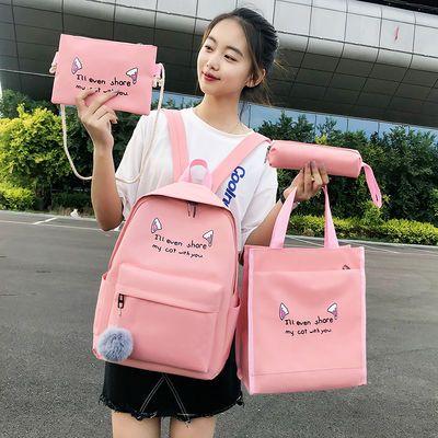 【四件套】2019韩版潮新款初中学生书包女孩背包时尚双肩包校园风