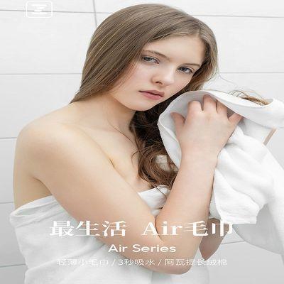 正品小米米家有品最生活Air毛巾纯棉洗脸巾洗澡巾 吸水不掉毛90克