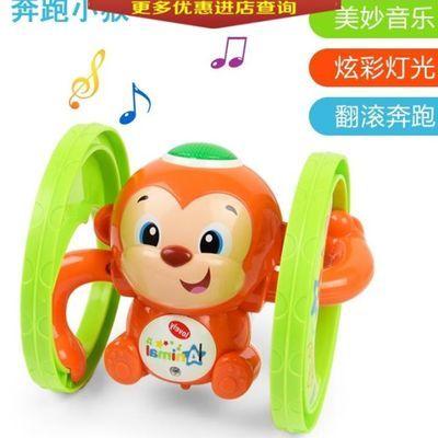 上链发条奔跑的小猴呆萌翻斗猴子带灯光音乐动物卡通声乐儿童玩具