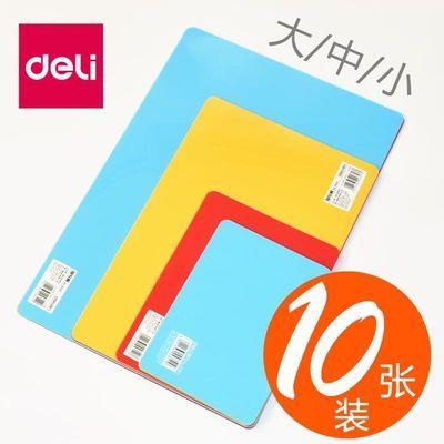 夹塑料A4软号A3书写板得力垫板学生写字垫板硬大垫纸板A5考试垫板