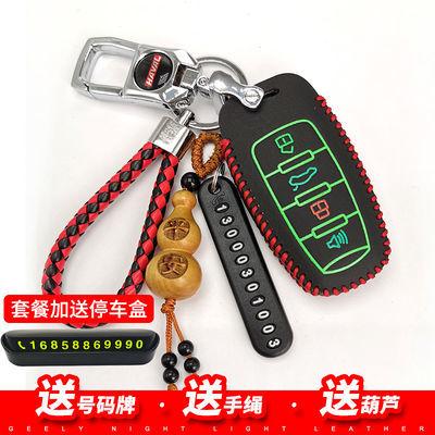 匙套新哈弗H6coupe运动版H2SH7H8H9M6冠军钥匙包扣18款新哈佛h6钥