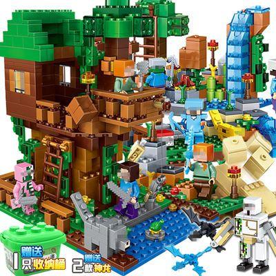 我的世界兼容乐高积木玩具拼装图儿童宝宝益智积木男女孩小颗粒