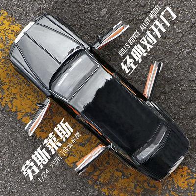 劳斯莱斯幻影轿车汽车模型仿真六开门金属回力合金玩具车儿童男孩