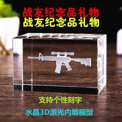 3D水晶模型摆件 部队军人退伍纪念品送战友班长兄弟老兵定制礼物