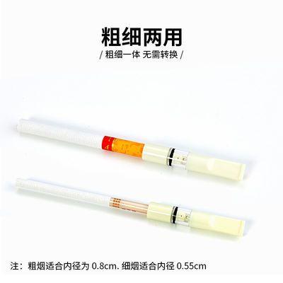 粗细两用烟嘴过滤器可清洗型双重永久清肺男士女士细烟香烟过滤嘴