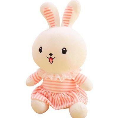 爆款可爱小白兔毛绒玩具儿童小号玩偶超萌布娃娃兔子公仔睡觉抱枕主图