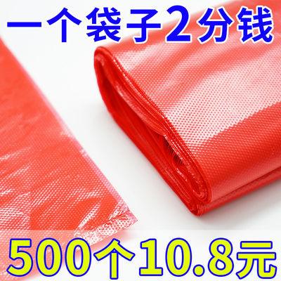 红色塑料袋食品袋批发手提袋背心袋方便袋购物袋子一次性打包袋