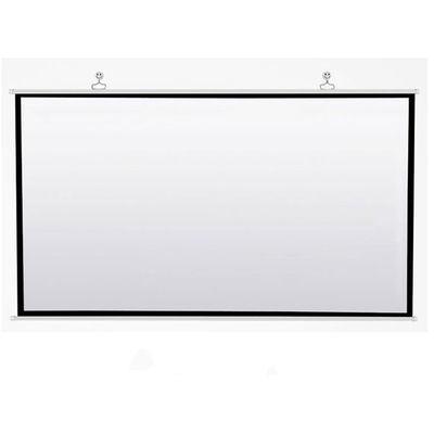 白塑玻纤灰玻纤挂钩式壁挂幕布60-150寸办公家用壁挂投影屏幕