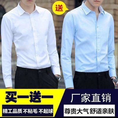 买一送一】春夏季男士衬衫长袖韩版薄款衬衣男商务修身白色衬衫
