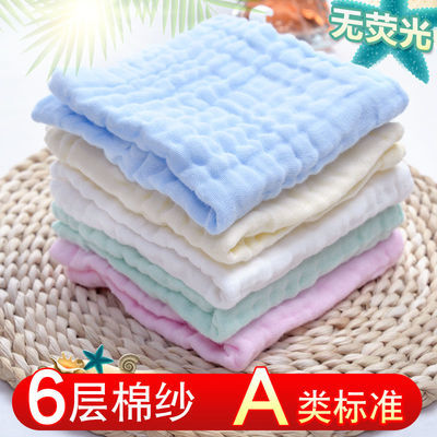 脸毛巾新生儿用品宝宝小方巾儿童手帕手绢纱布口水巾纯棉婴儿洗
