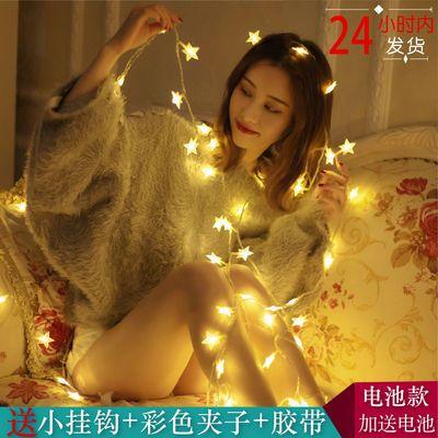 LED灯串闪灯星星小灯星星灯彩灯少女心网红灯装饰灯宿舍卧室串灯