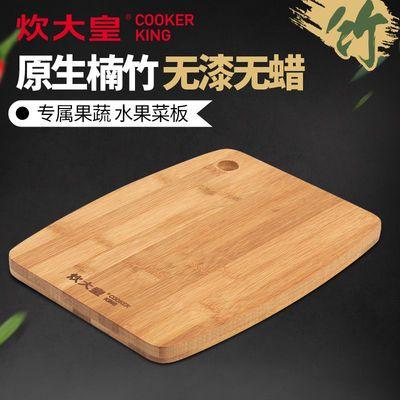 炊大皇菜板砧板切菜板天然整竹水果菜板掛孔案板餃子菜板