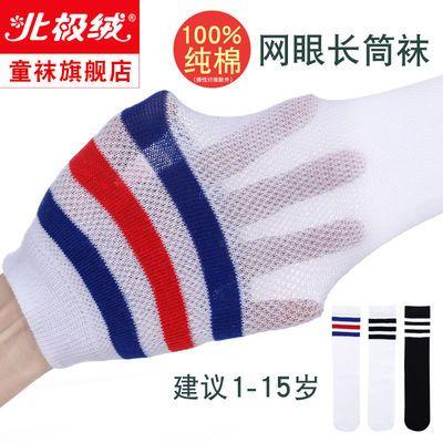 兒童長筒襪夏季薄款純棉過膝寶寶足球高筒男童女童中筒長襪子夏天
