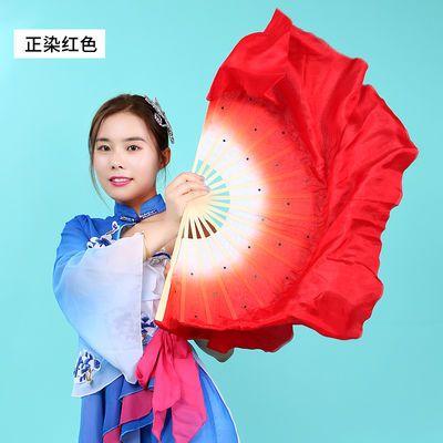 仿真丝舞蹈加长渐变双面儿童成人胶州秧歌广场表演演出左右手扇子