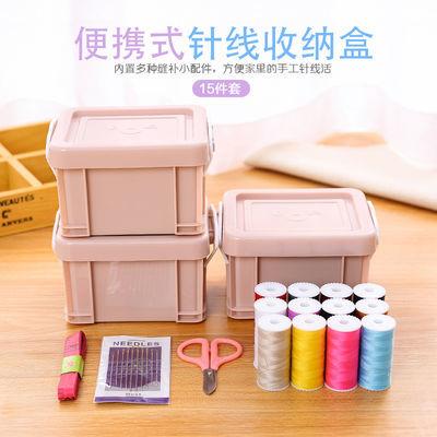 刀彩色线缝纫家用缝补套装新款笑脸便携式24件高档新款针线包小剪