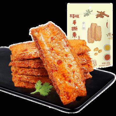 百草味 手撕素肉香辣味 豆制品豆干素食辣条小吃零食 200g-1000g