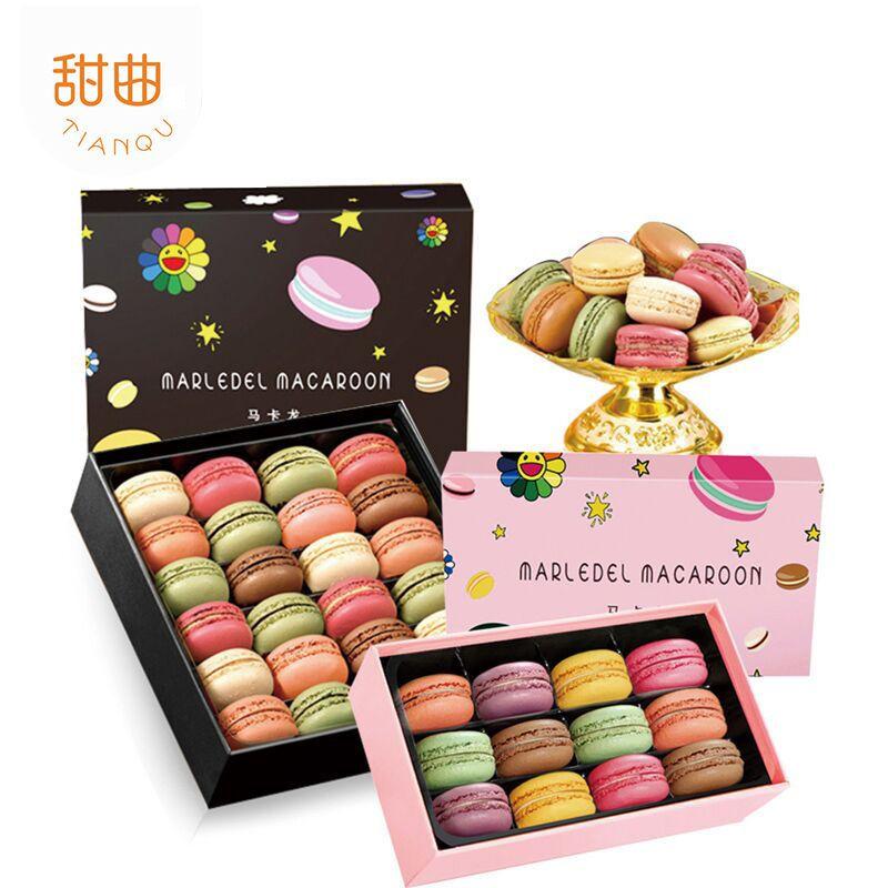甜曲marledel马卡龙甜点24枚240g/12枚120g/6枚60g饼干年货礼盒