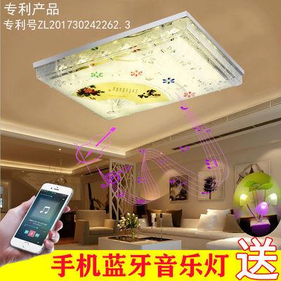 新款蓝牙灯led吸顶灯客厅灯长方形水晶灯大灯主卧室灯具节能家用