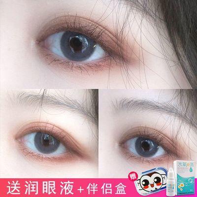 2片+盒 美瞳隐形眼镜花房姑娘韩版可爱然年抛彩色网红同款近视镜