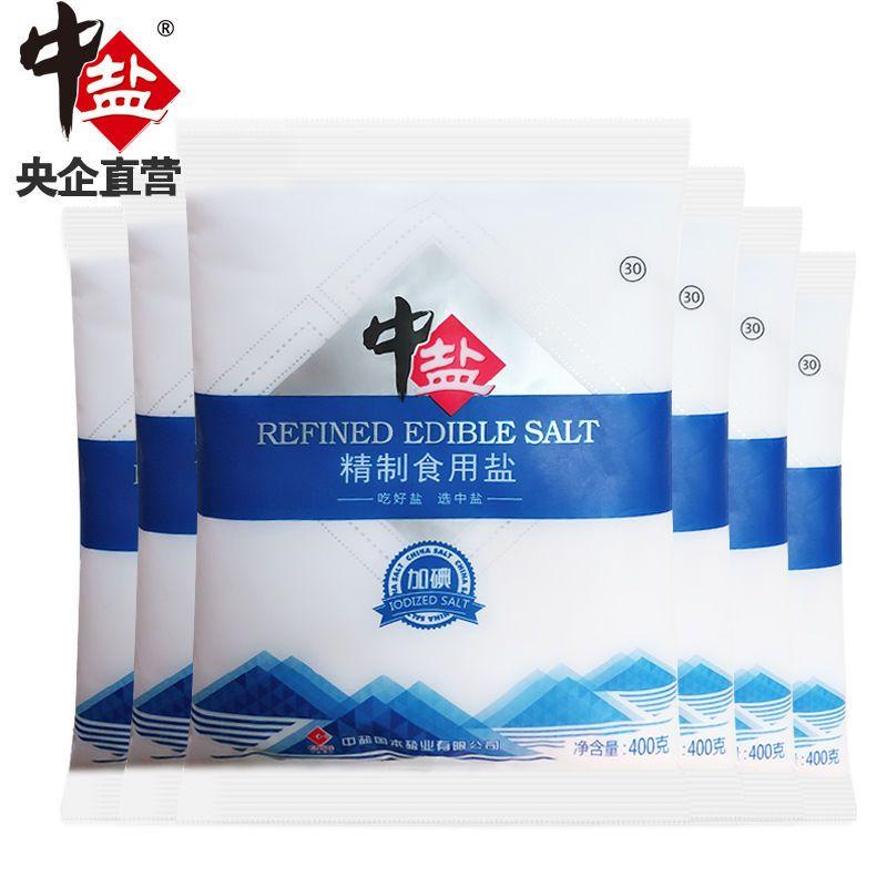 6.09元包邮  中盐 加碘/未加碘食用盐 400g*6包