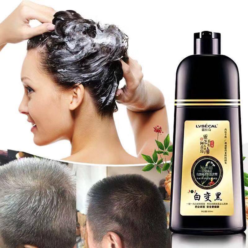 一洗黑洗发水染发剂植物自然黑天然无刺激染发膏泡泡一支黑洗发露