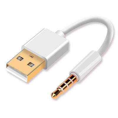 新品苹果mp3充电线随身听器usb转3.5mm公 适用于ipod shuffle数据