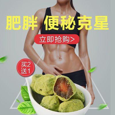 【买3送2】抹茶酵素梅增强版孝素梅子酵素随便果冻强效型去油便秘