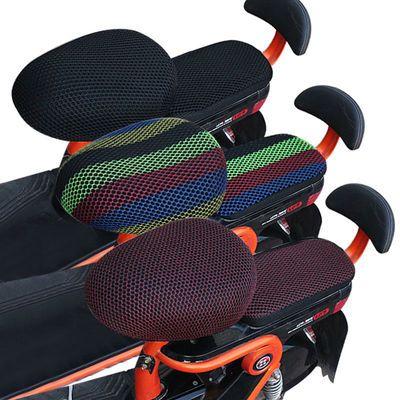 垫电车通用座套电动自行车坐垫套防晒防水电动车自行车套电瓶车坐
