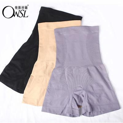六月玫瑰旗下品牌奥维丝丽舒适透气高腰平角裤收腹束腰