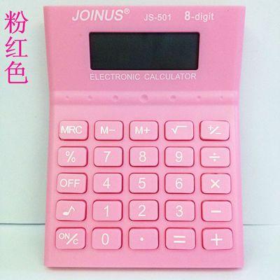 众成超薄计算机语音可爱水晶按键彩色计算器真人发音计算机【3月16日发完】