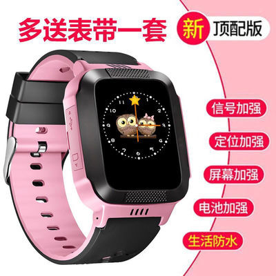 智能儿童电话手表防水学生男孩女孩交友睿智小天才手表带定位手环