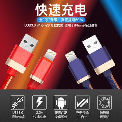 苹果手机充电器线数据线iPhoneX/6s/7/8Plus/ipad/air2/mini4车载