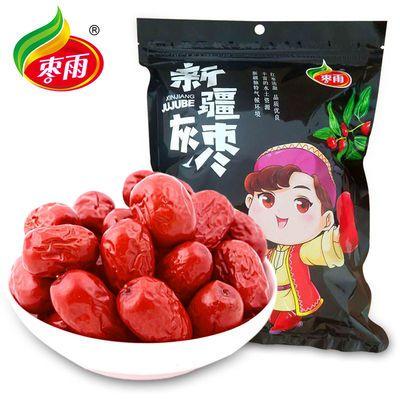 【厂家直发】红枣5斤新疆若羌红枣批发2斤1斤小灰枣干果零食枣子