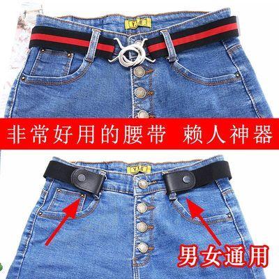 韩版可调节松紧弹力细懒人腰带男女窄牛仔裤百搭皮带隐形裤带