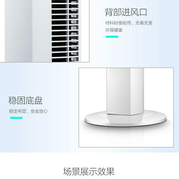 厂家直销FST-18舒佑牌 塔扇电风扇 大厦扇 空调扇 无叶风扇