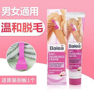 德国Balea芭乐雅脱毛膏温和无刺激杏仁油低敏滋养肌肤125ml带刮板