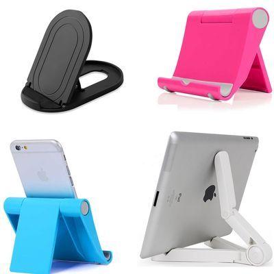 【全部买1送1】懒人手机平板支架桌面床头多功能ipad通用型支架