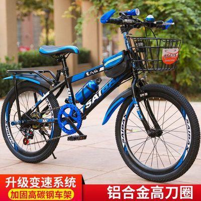 儿童山地自行车8岁9岁12岁男女孩童车20寸22寸24小学生变速山地车
