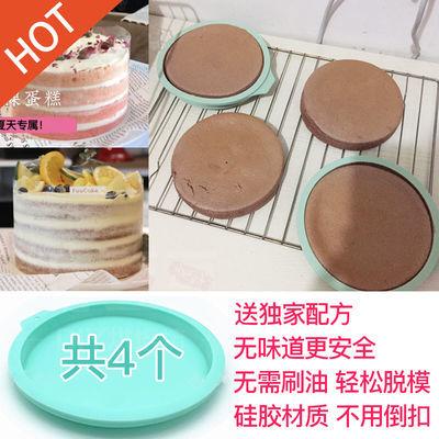 抖音网红同款4寸/6寸/8寸戚风蛋糕模具分层彩虹硅胶模具圆形蒸盘