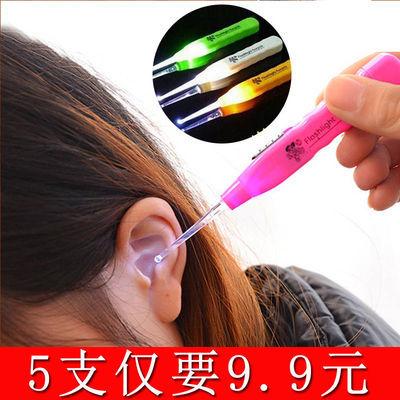 【最后1000件】挖耳勺发光掏耳勺耳扒带灯成人儿童掏耳神器掏耳朵