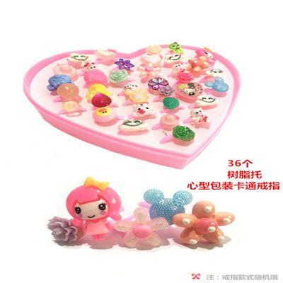 儿童玩具戒指宝宝女童小公主首饰品奖品礼品赠品玩具卡通塑料戒指