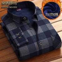【买2件送纯棉T恤】秋冬保暖衬衫加绒加厚男士长袖衬衣中老年男装