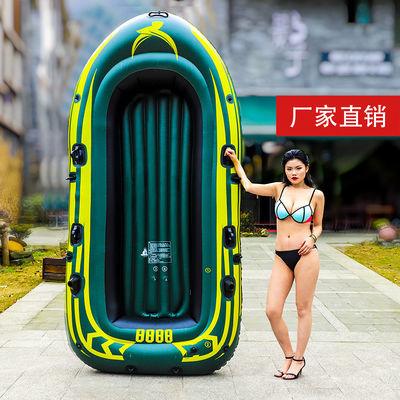 爆款充气船橡皮艇加厚折叠钓鱼皮划艇气垫船冲锋舟耐磨硬艇充气皮