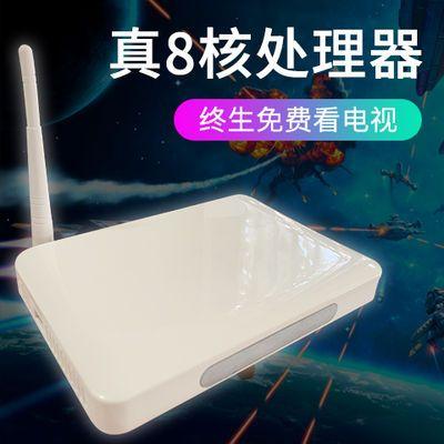 乐百视高清安卓智能八核点播网络播放器无线WiFi家用电视机顶盒子