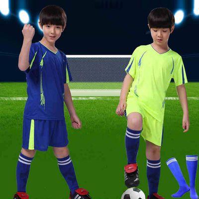 【配送足球袜】儿童小学生短袖足球服男女团队定制足球衣训练套装