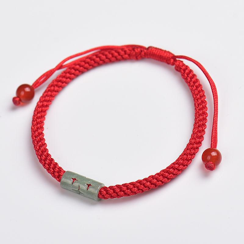 翡翠路路通玉石转运珠本命年手工编织红绳翡翠手链绳男女款保平安
