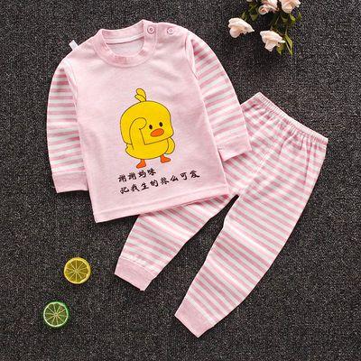 儿童内衣套装彩棉宝宝秋衣秋裤男童女童睡衣春秋装婴儿衣服0-6岁